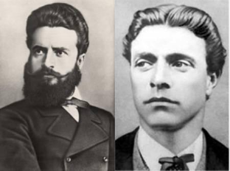 Ботев и Левски