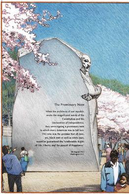 скица на мемориала
