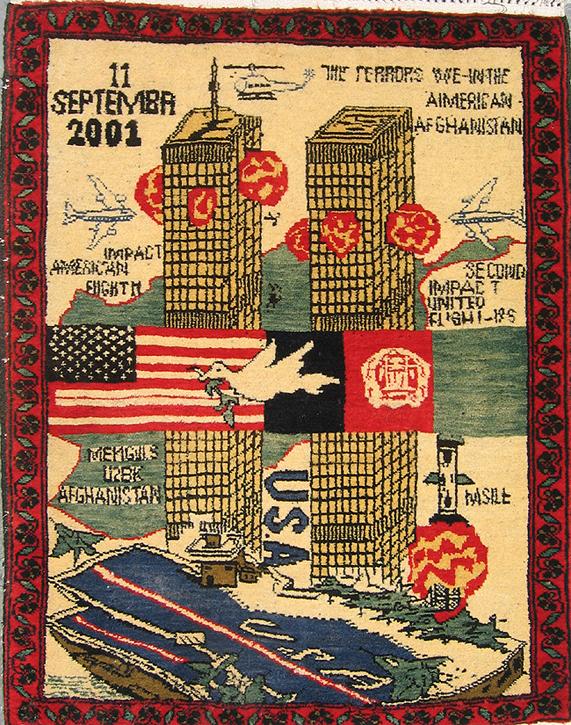 военни килими