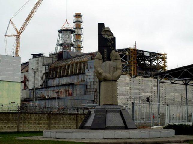 D___KATE__СТАТИЙКИ__Ю ИЗПРАТЕНИ__ПОЛЯ ПАВЛОВА__Chernobilska AEC (1)