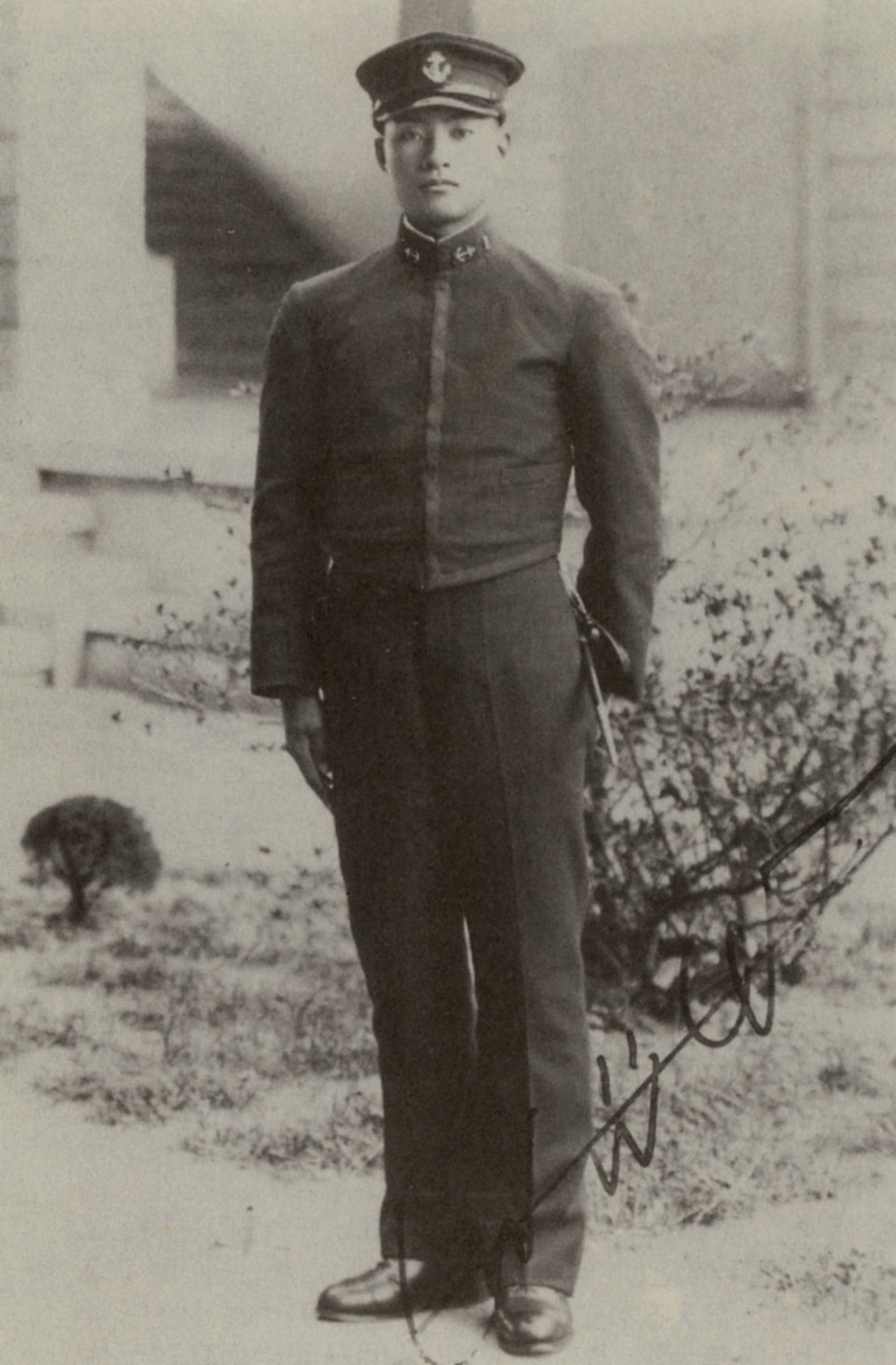 Юкио Секи