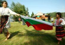 български в чужбина
