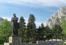 """Площад """"Христо Ботев"""" в град Враца"""