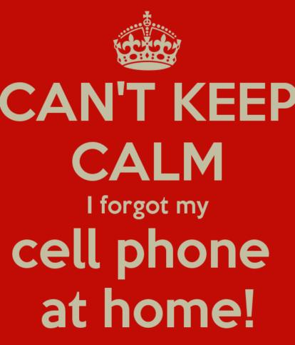 телефона си