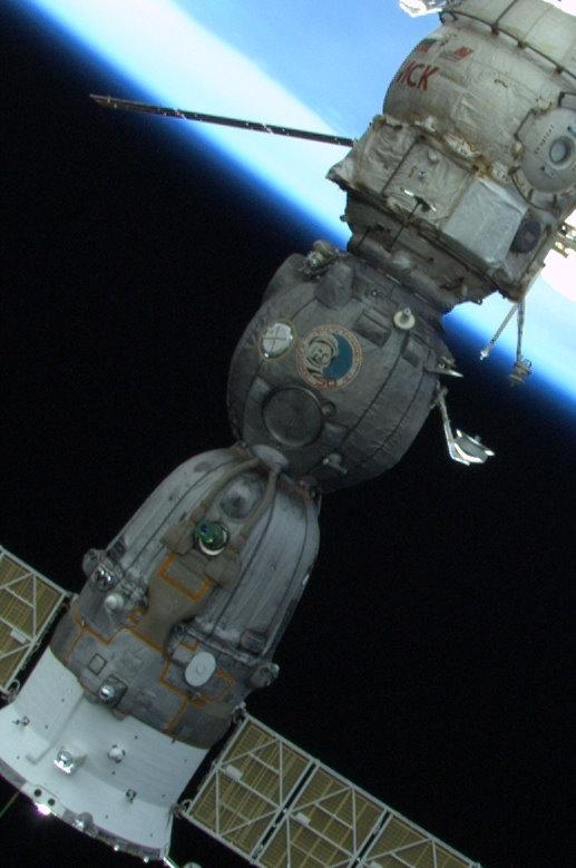 какво е да си космонавт