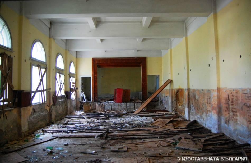 Изоставената България