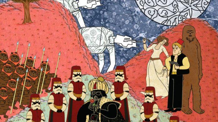 плакат в османски стил