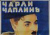 филмови плакати