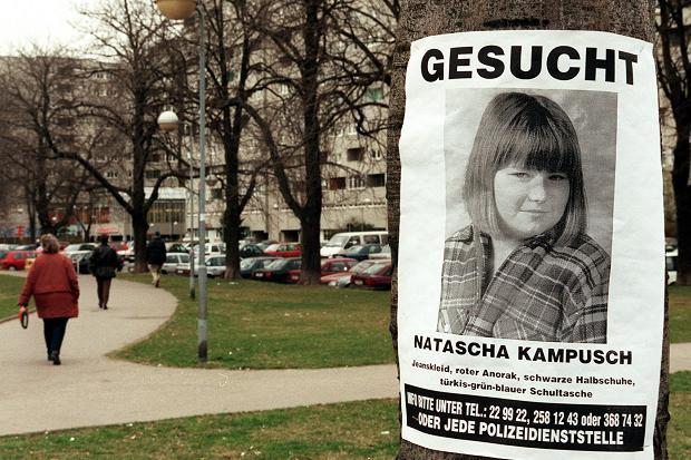 Наташа Кампуш