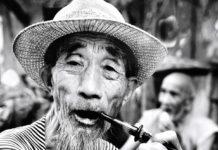 китайска мъдрост