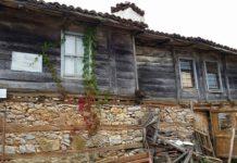 изчезващи села