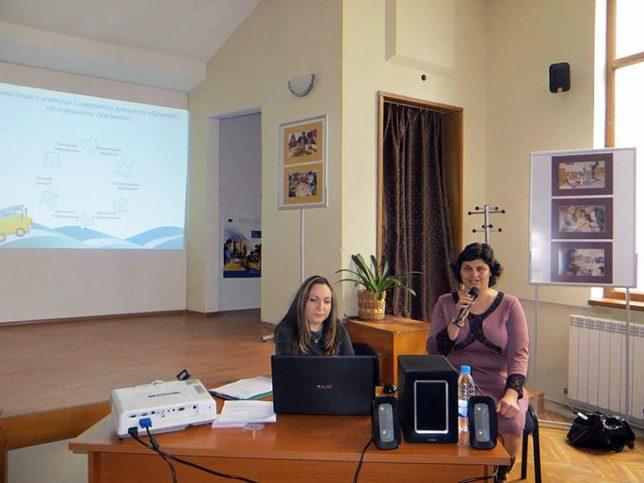 По време на презентация.