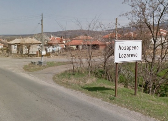 Днешното село Лозарево. Снимка: flagman.bg