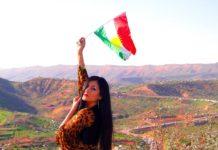 кюрдската Шакира