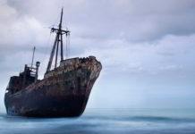 останки от кораби