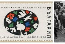 пощенска марка - Бийтълс