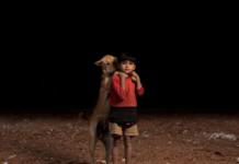 бездомни деца