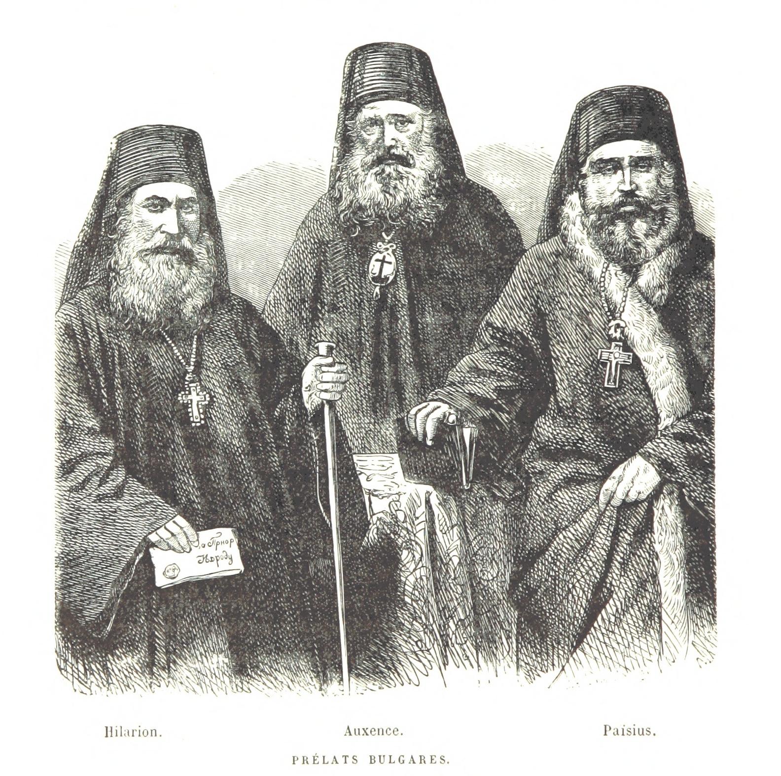 Български свещеници. Илюстрация от книгата La Bulgarie Danubienne et le Balkan, 1882 г.