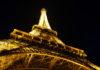 Франция страх