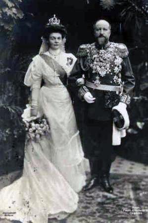 царица Екатерина Българска