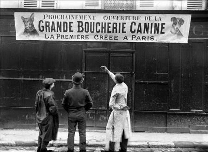 месарница париж
