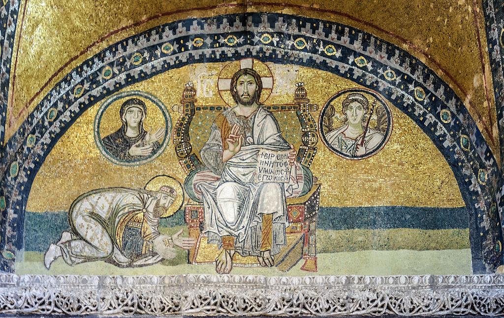 Мозайка Света София интериор
