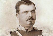 ген. Иван Фичев
