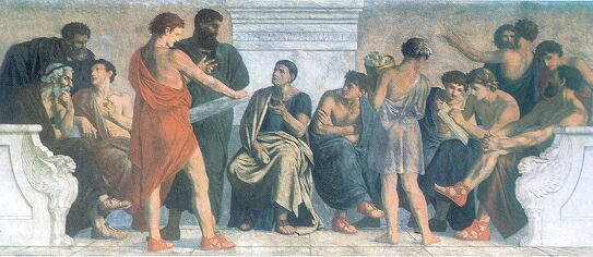 Училището на Аристотел от Густав Адолф Шпангенберг, фреска 1883–1888
