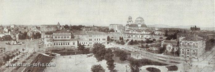 Стара София