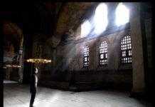 Света София Истанбул Константинопол