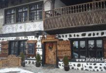 носталгията български къщи