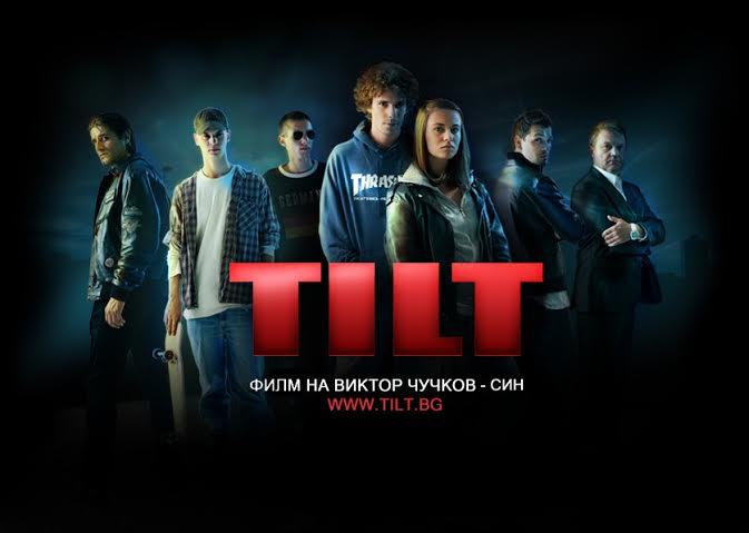 Ованес Торосян може да видите и в TILT.
