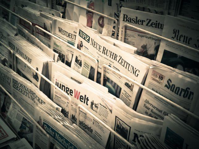медиите