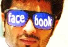 Фейсбук типажите.