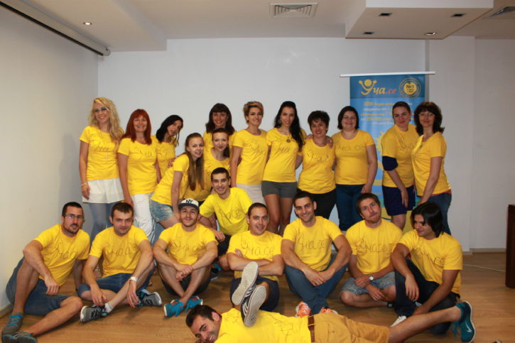 Веселият екип на Уча.се