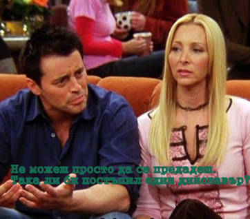 funny-friends-tv-show-quotes-large-msg-134359963286