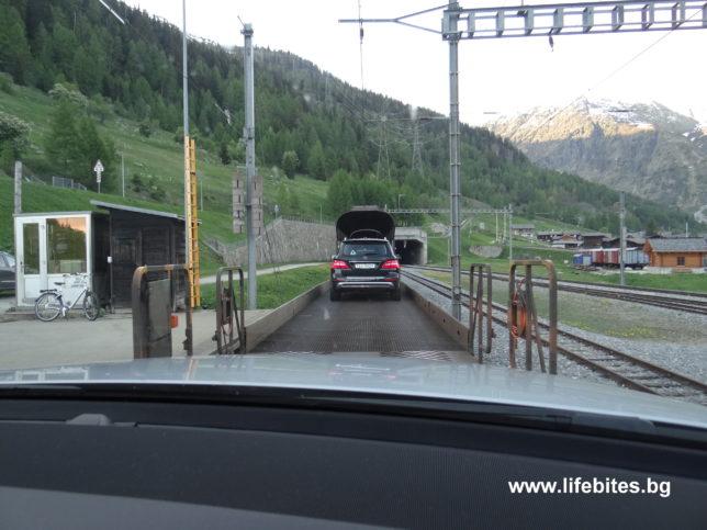 влак за коли в Швейцария