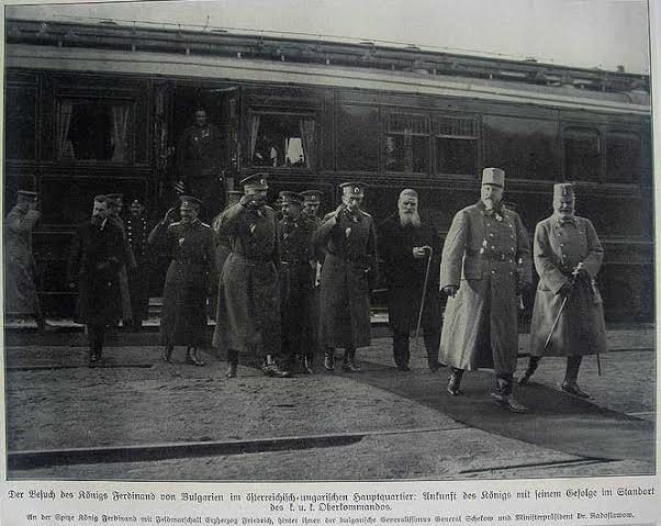Цар Фердинанд и Радославов