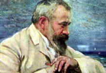 Пенчо Славейков