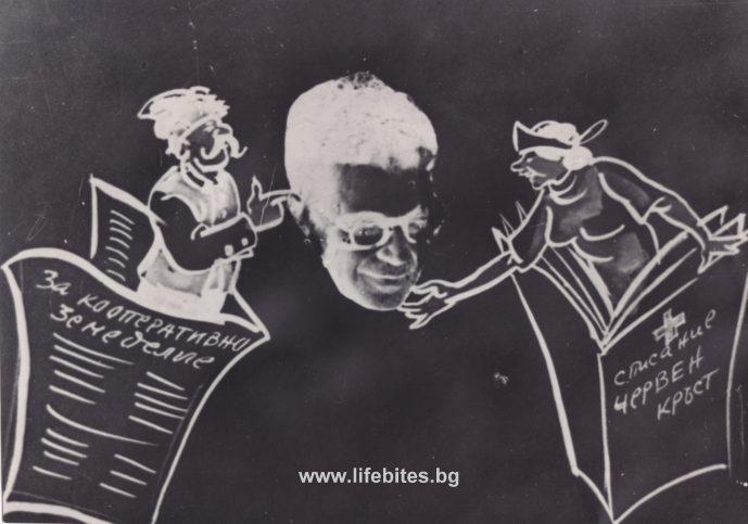 Колаж на Тодор Славчев, направен от карикатуриста Слави Митев през 1952 г.