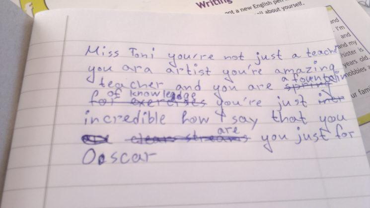 Писмо от ученик