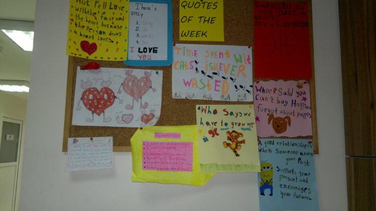 Цитати, направени лично от децата.