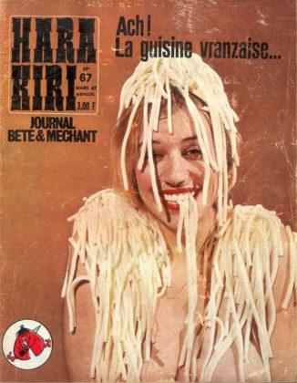 Корица на списание Hara Kiri (Хара Кири)