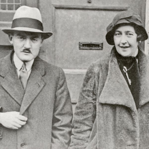 Агата и Макс Малоун.