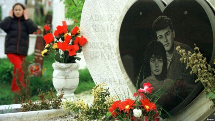 Ромео и Жулиета от Сараево