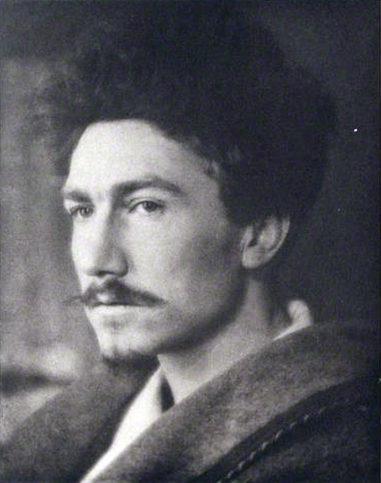 Езра Паунд