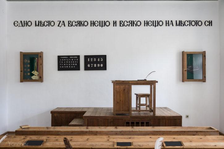 Музей на Априловската гимназия