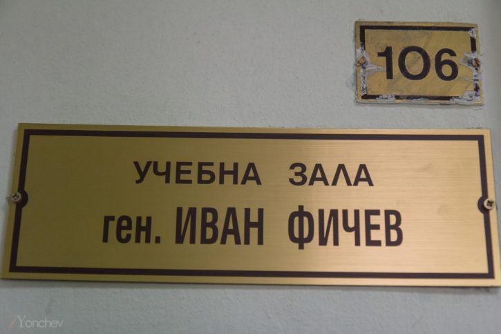 Учебна зала в Априловската гимназия