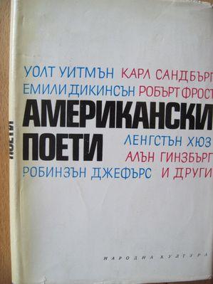 Алън Гинзбърг