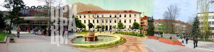 Фонтанът при трите палати, Враца
